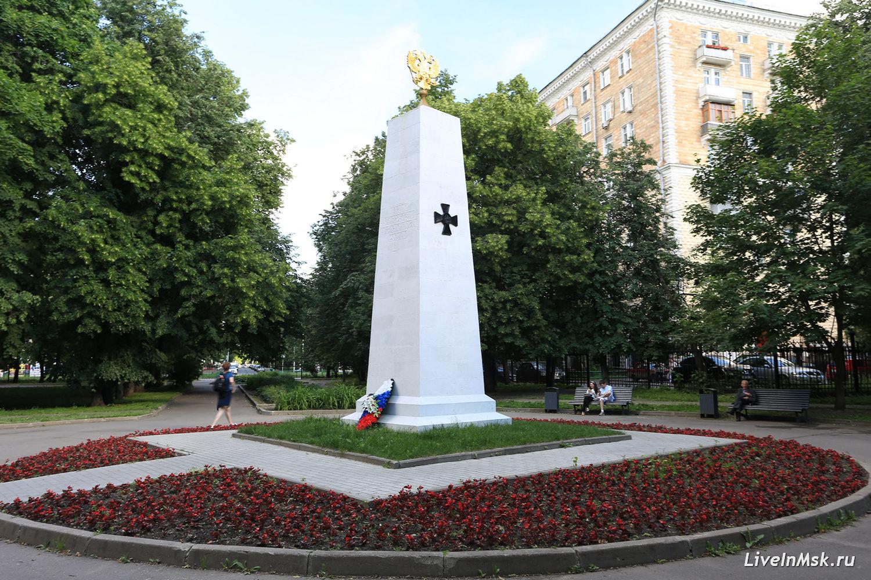 Мемориально-парковый комплекс героев Первой мировой войны