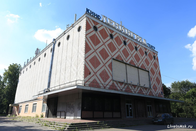 Кинотеатр Ленинград, фото 2012 года