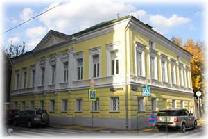 Усадьба Антипина—Прохоровой—Левиной