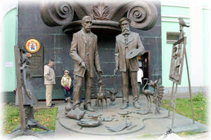 Музей-мастерская З. Церетели