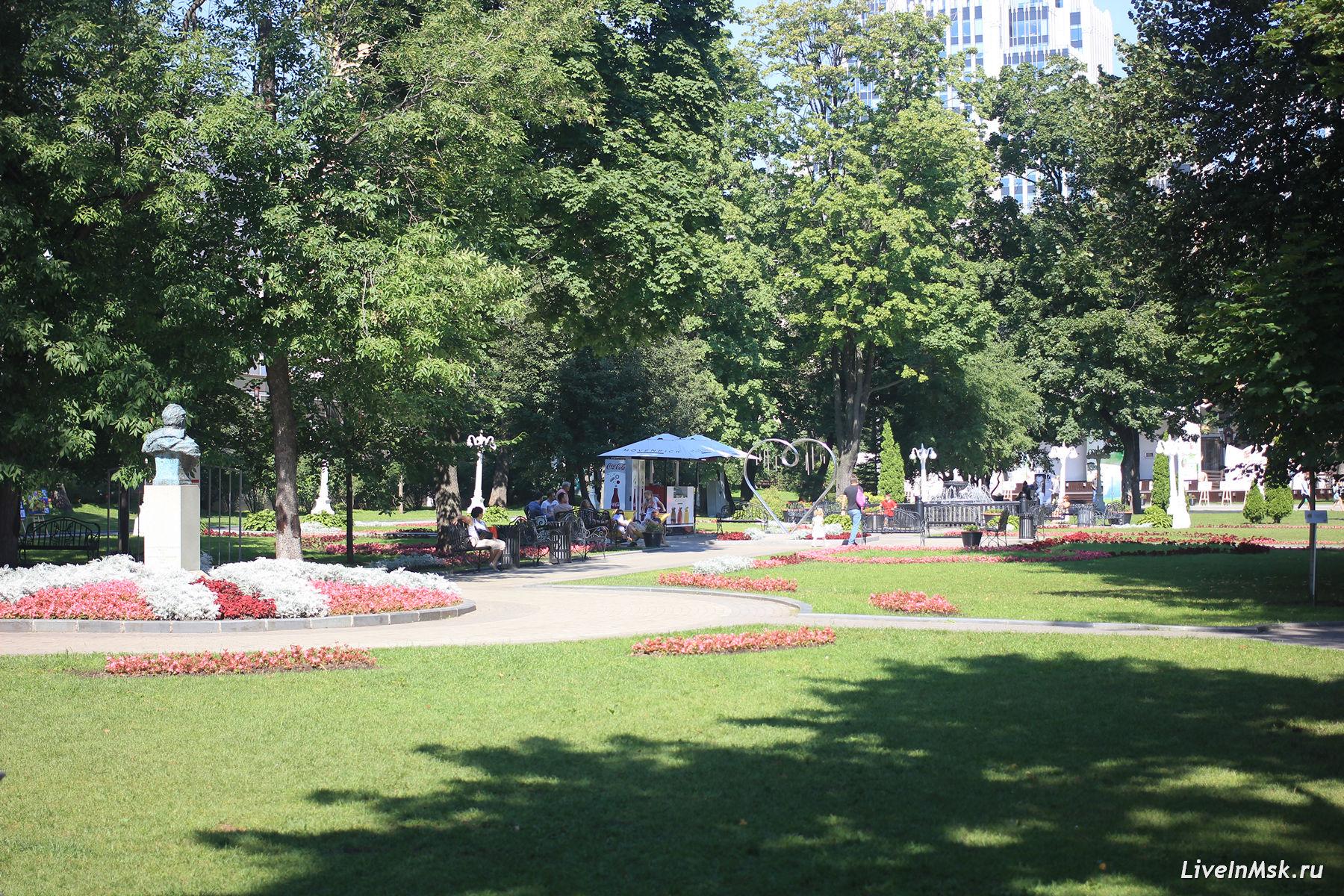 Сад Эрмитаж, фото 2017 года