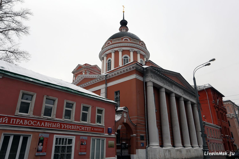 Церковь Иоанна Богослова под вязом, фото 2015 года