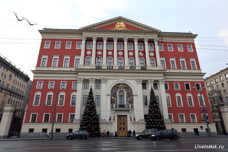 Мэрия Москвы, фото 2015 года