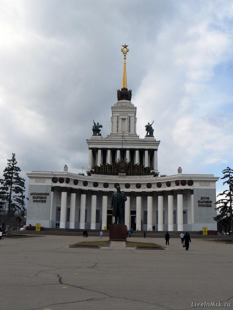 москва павильон центр