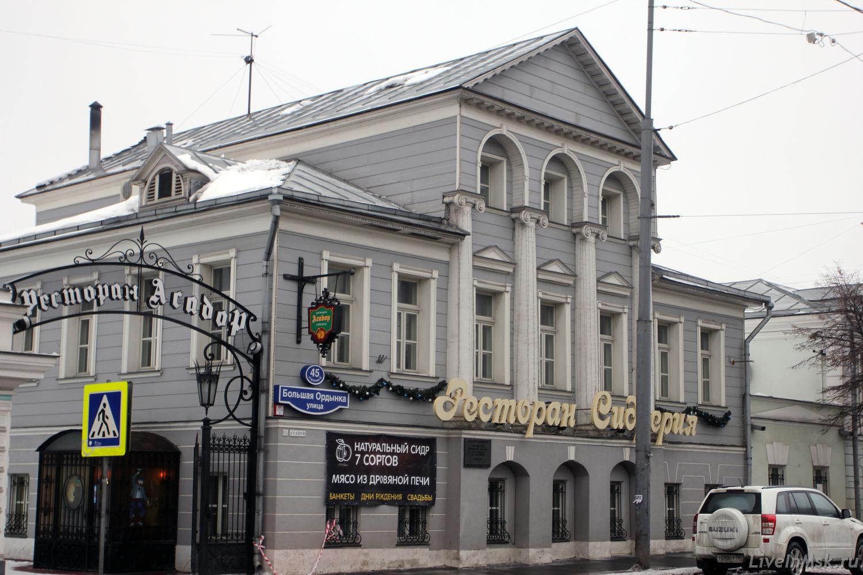 Москва куда пойти 9 фотография