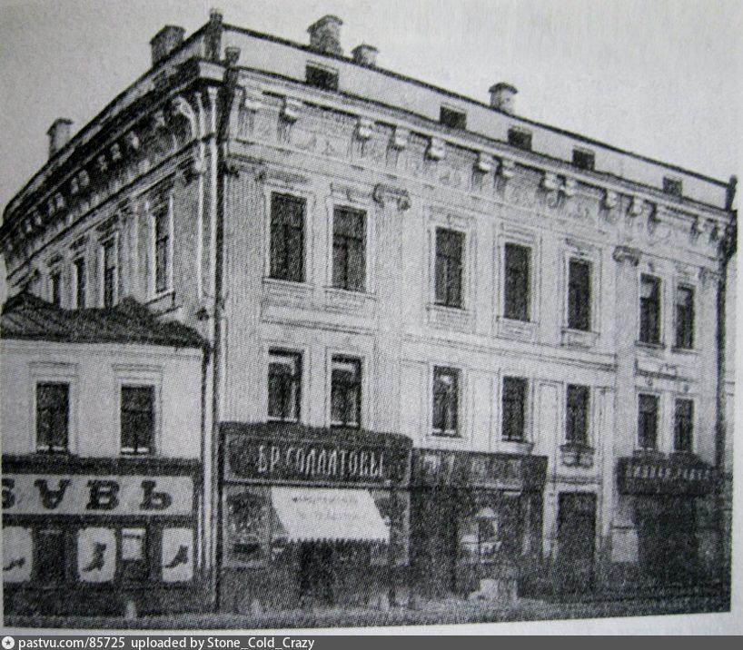 Дом Прозоровского
