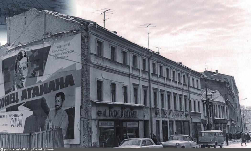 Библиотека Кашкадамовой